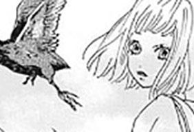 幻の焼鳥を君は食べるかい? ―チキンカレーと ばんやき―